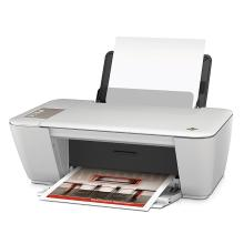 Multifuncional HP Deskjet Ink Advantage branco Wireless Bivolt Ref.: 2546